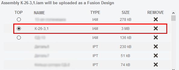 fusion-inventor